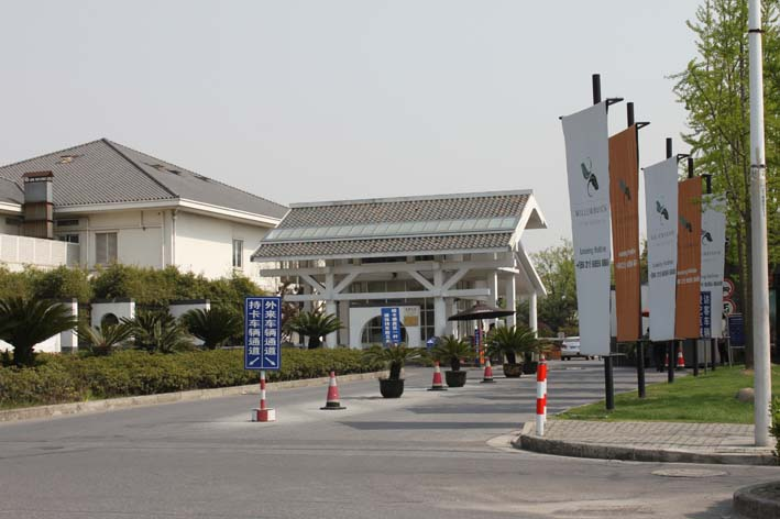 Green Hills Main Gate